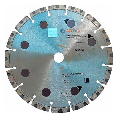 Алмазный отрезной диск ADTnS CHH RM-W (34315065010) 125x2,2/1,4x8x22,23