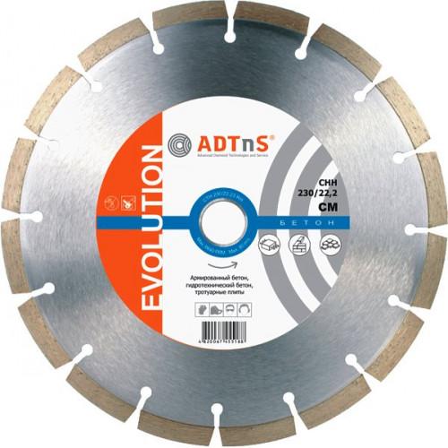 Алмазный диск ADTnS по бетону 150x2,2x8x22,23 мм (34315014012)
