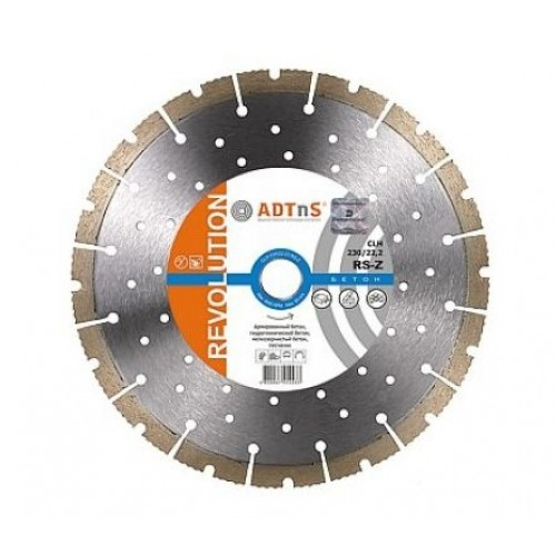 Диск алмазный по бетону ADTnS CLH RS-Z 230x22.2x2.6 мм 32315075017