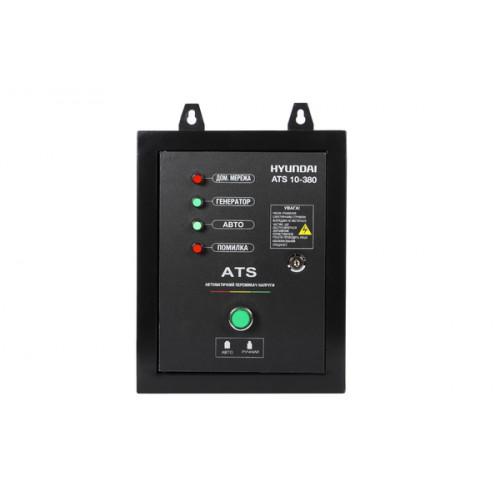 Блок управляющей автоматики Hyundai ATS 10-380v