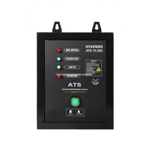 Блок управляющей автоматики Hyundai ATS 10-220v