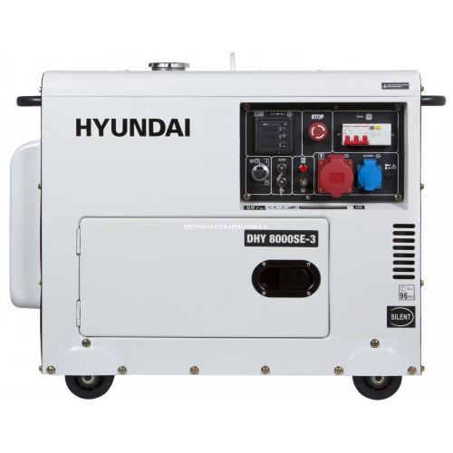 Дизельный генератор дизельный Hyundai DHY 8000SE-3