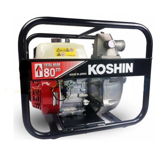 Мотопомпа высокого давления Koshin SERH-50V 0129239