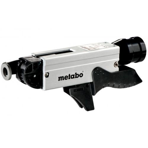 Магазин для шуруповерта Metabo SM 5-55 (631618000)