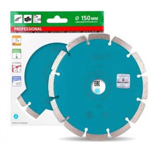 Алмазный круг Distar 1A1RSS/C3 150x2,2/1,4x8x22,23-12-HIT Technic