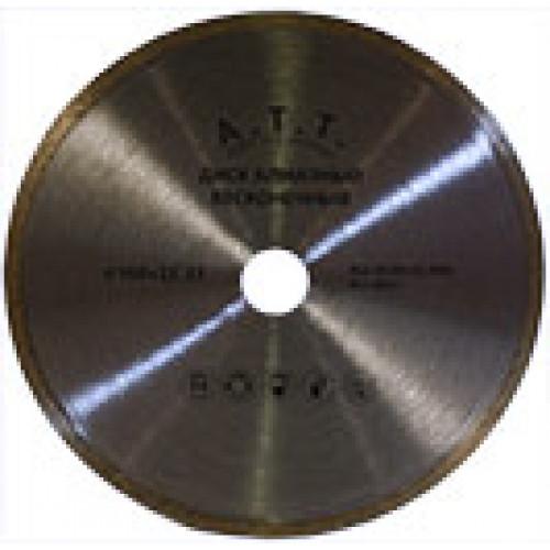 Круг отрезной с алмазным напылением ATT Обычный 125*22,2 мм