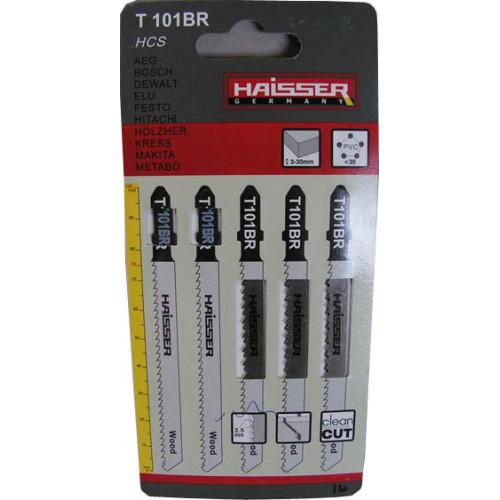 Набор лобзиковых полотен T101BR, HAISSER, 75 мм, н-р 5шт