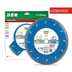 Алмазный круг Distar Turbo 230x2,6x10x22,23 Extra Aero