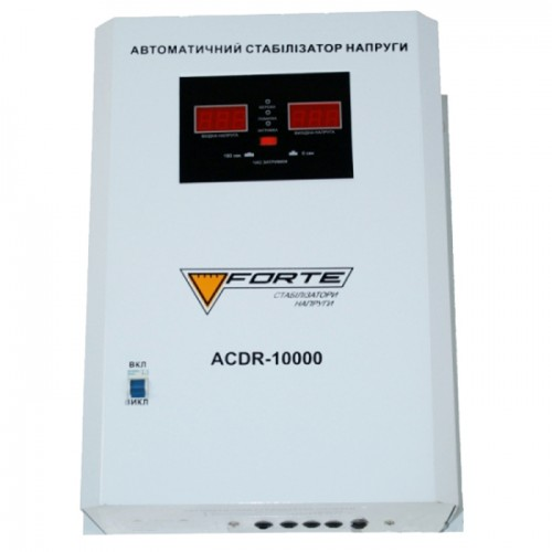 Релейный стабилизатор FORTE ACDR-10kVA