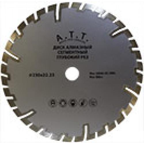 Круг отрезной с алмазным напылением ATT Турбо волна 230*22,2 мм