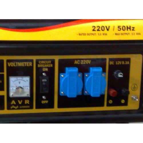 Бензиновый генератор FORTE FG6500