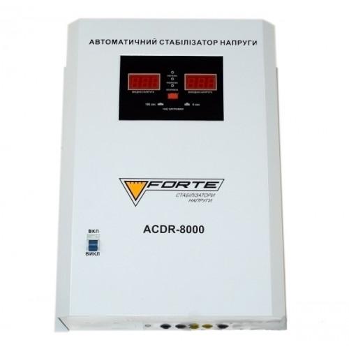 Релейный стабилизатор FORTE ACDR-8kVA