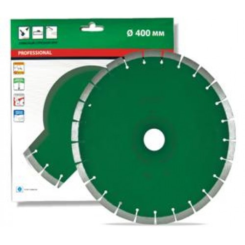 Алмазный круг Distar 1A1RSS/C3 450x3,8/2,8x32-32-ARC 40x3,8x10 R215 UNI H